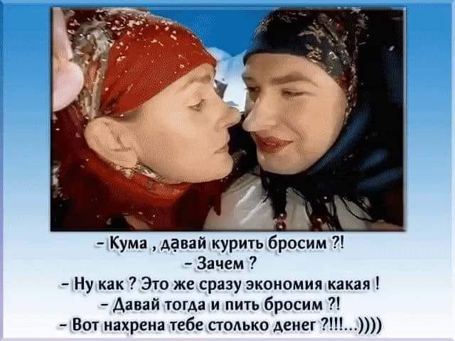 Мать спрашивает у дочери:  — Что будешь делать на Новый год?