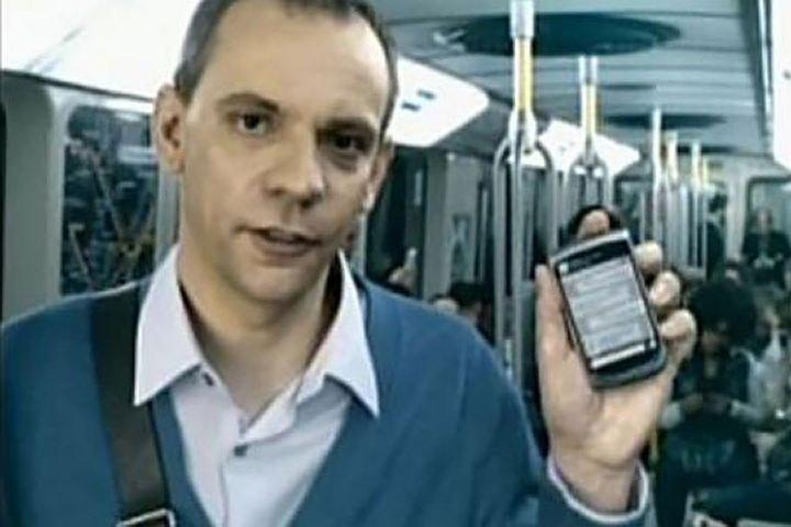 О чем было первое в истории SMS-сообщение