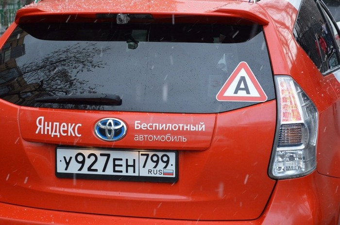 Нововведения 2019 года для российских водителей