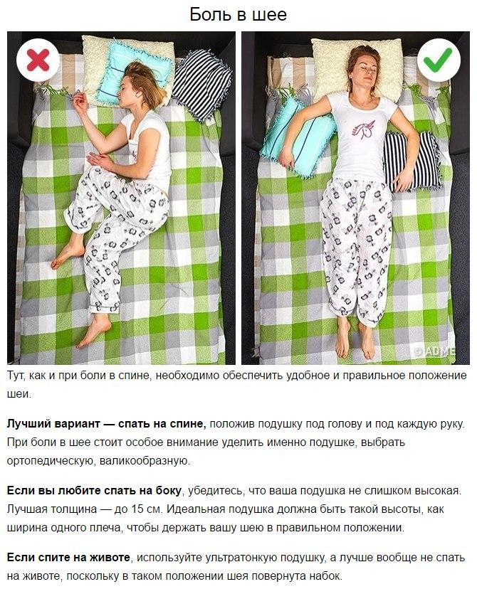 Как решить все ваши проблемы со сном при помощи науки?