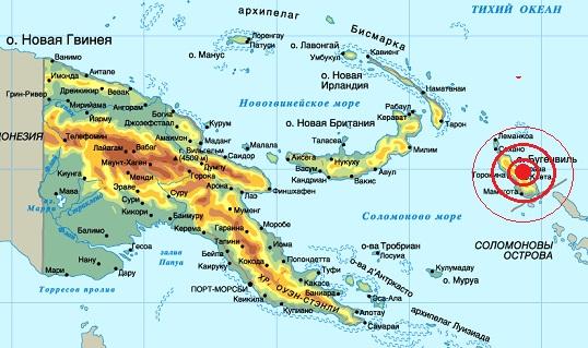 Землетрясение магнитудой 8,0 баллов произошло вПапуа— Новой Гвинее