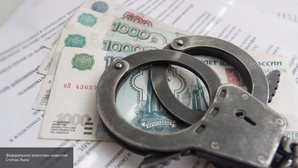 В Думе предложили ужесточить наказание за коррупцию