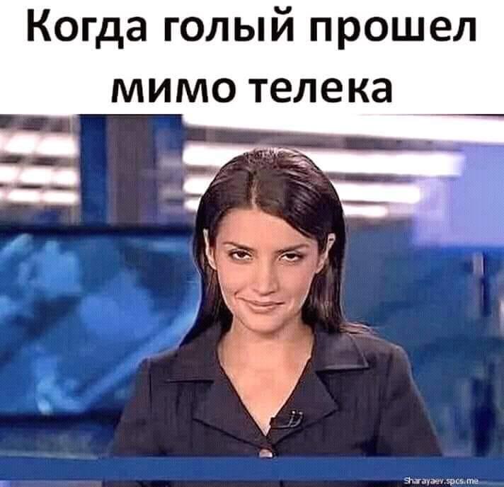- Не понимаю девушек, которы…
