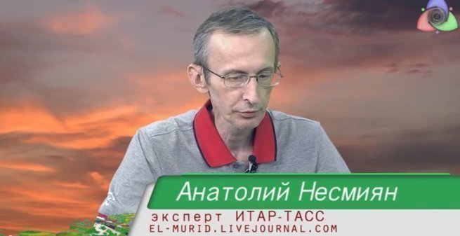 """""""Патриотическая"""" мерзость Несмияна."""