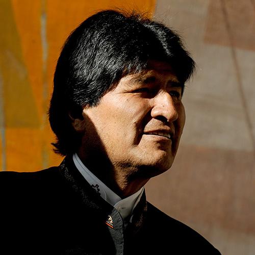 Президент Боливии объявил о создании отдельного министерства энергетики в стране
