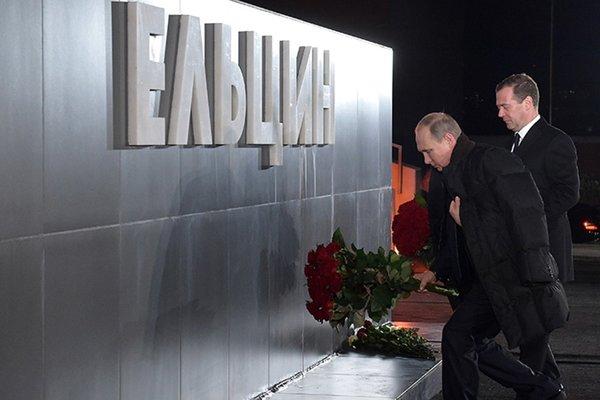 """Что можно было сделать в России на деньги, которые власть потратила на """"Ельцин-центр"""""""