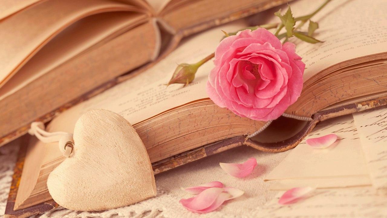 О любви – в XXI веке: горячая десятка книг
