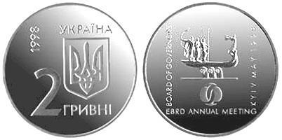 История одной памятной монеты
