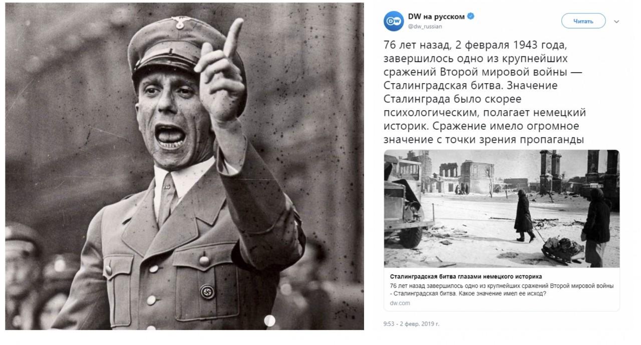 Психологическое значение Сталинграда