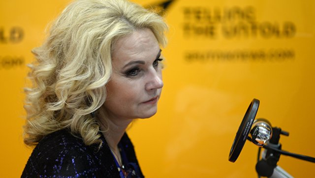 Голикова: Январскую выплату в 5 тысяч рублей сводит на нет реальное снижение пенсий