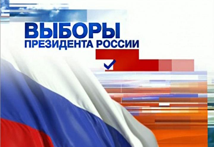 Донецк – выборы