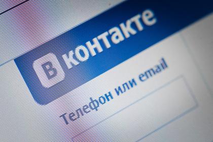 «ВКонтакте» через суд потребовала запретить сбор данных для банков