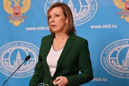 Захарова посетовала на запоздалость слов Керри о невмешательстве в чужие дела