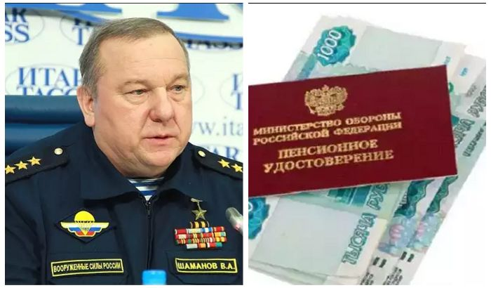 Заявление председателю комитета по обороне