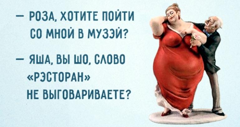 - Роза, я хочу наконец таки пожить немного и для себя! ... Улыбнемся)))