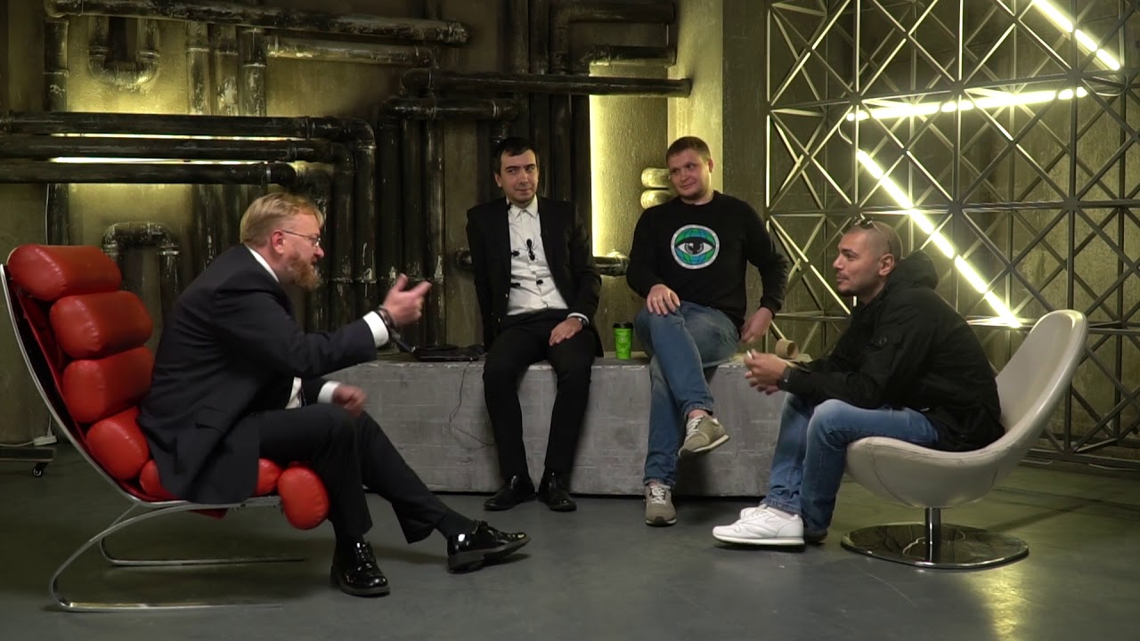 Картинки по запросу Real talk: Милонов vs Птаха. Трейлер