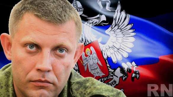 Глава ДНР: Порошенко полностью отменил Минские соглашения ифактически развязал новый виток боевых действий