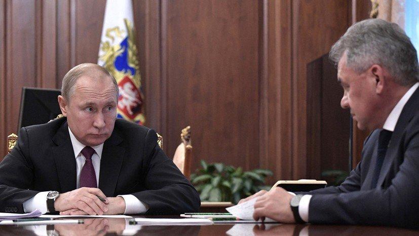 Путин объявил о приостановке участия России в ДРСМД