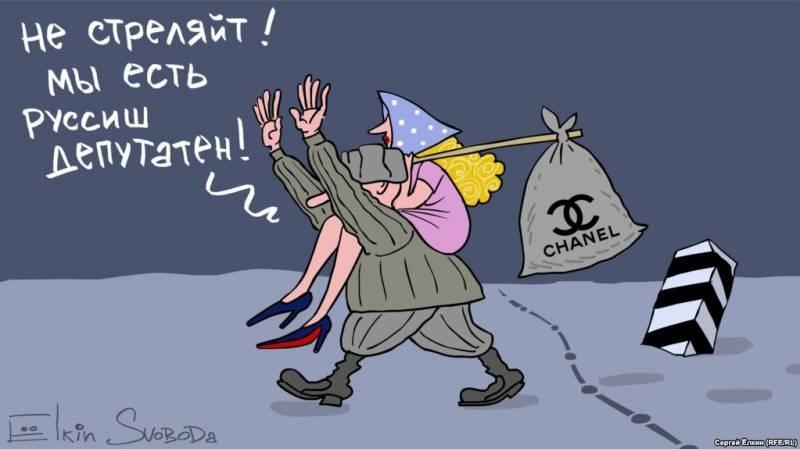 Как российские чины за бугор бегают, или Заграница им поможет?