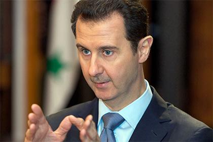 Асад заявил о готовности обсуждать любые вопросы с оппозицией