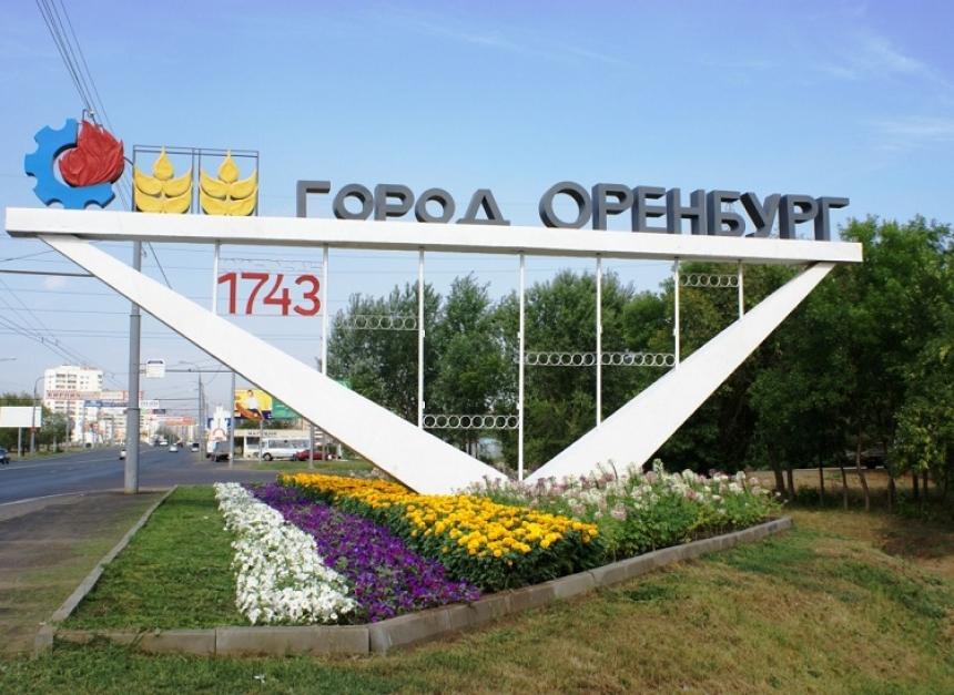 Владимира Путина ждут с визитом в Оренбурге