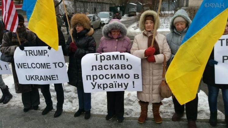 Украинцы поклялись в верности Трампу перед посольством США