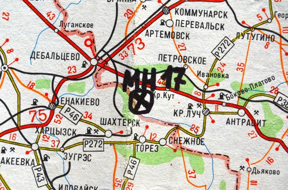 МИД РФ обвинил Нидерланды в сокрытии улик по MH17
