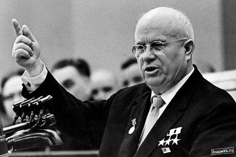 Как Хрущёв прорвался к власти