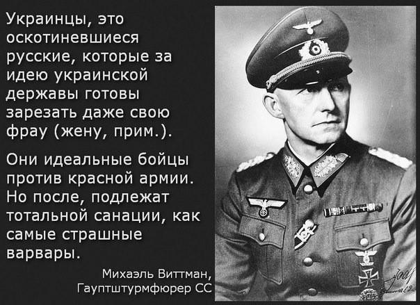 http://mtdata.ru/u7/photo8AEA/20322550337-0/huge.jpeg