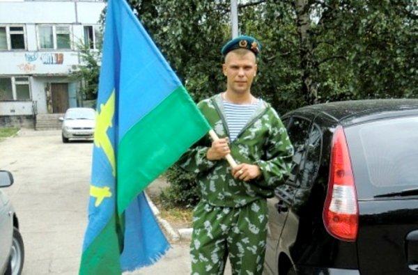 Они защищали Россию: Василий Юрлин, мы тебя помним!