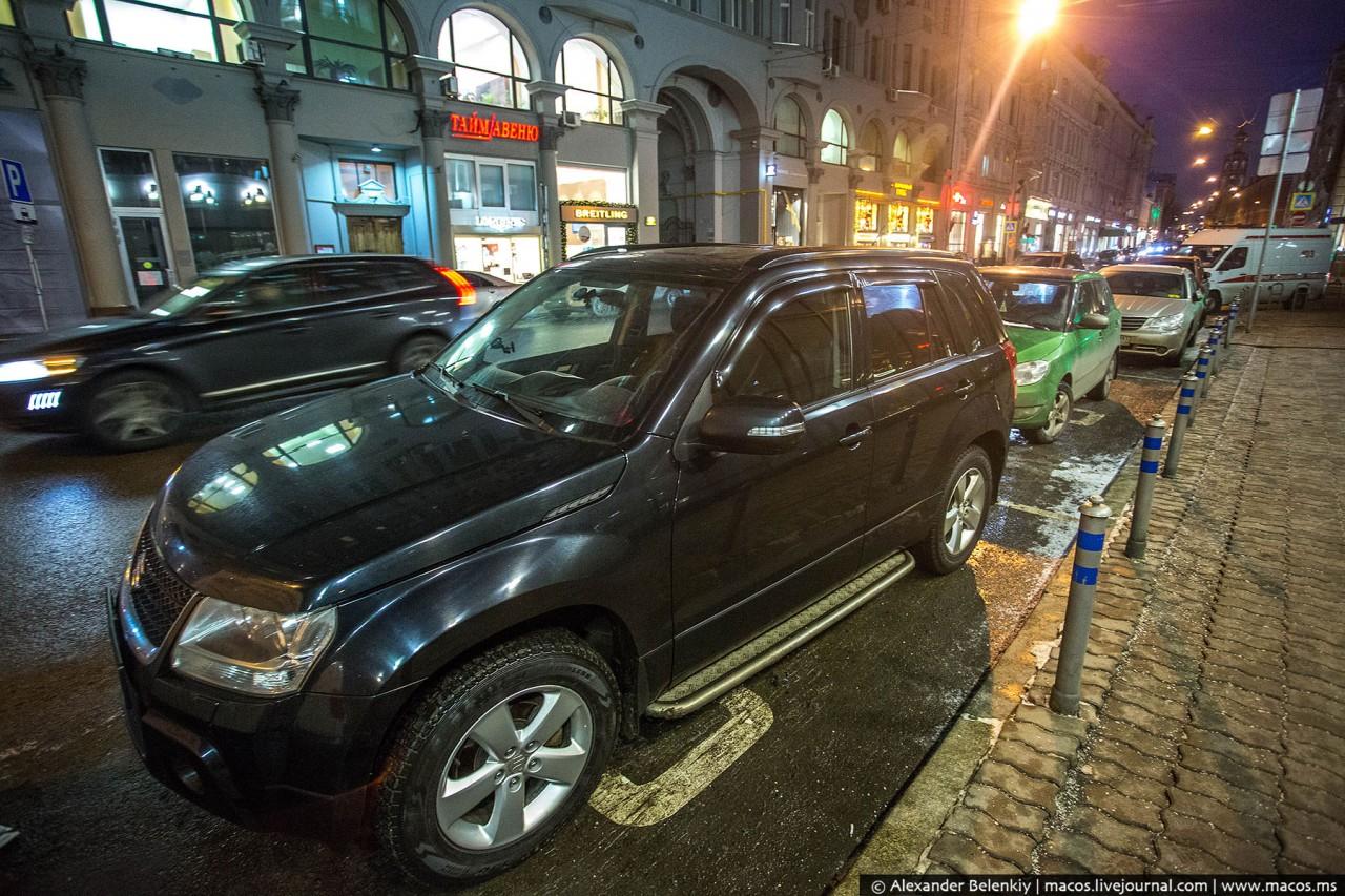 лайфхак как не платить за парковку моему