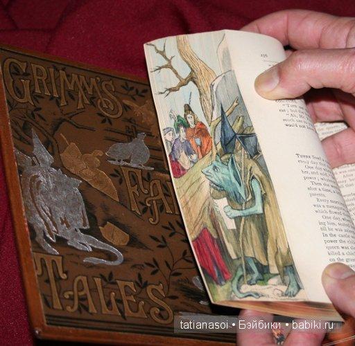 Скрытые рисунки на обрезах старинных книг