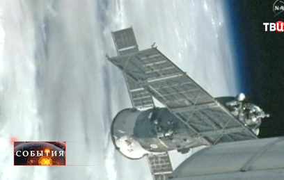 Российский разгонный блок вывел на орбиту британские спутники