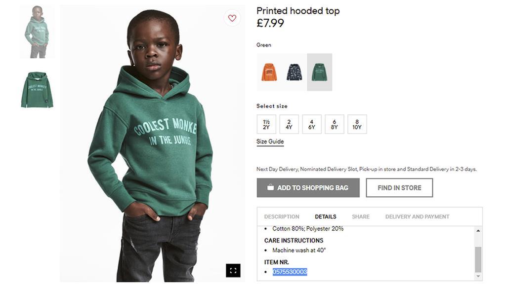 Расисты из H&M домогались чернокожего мальчика