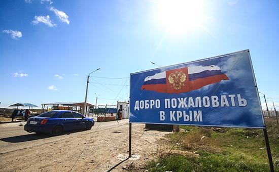 Moody's назвало обострение отношений сУкраиной угрозой экономике России