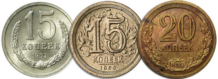 дорогие монеты 1956 года