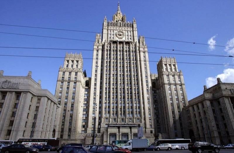 В МИД России уверены, что США решили выйти из ДРСМД