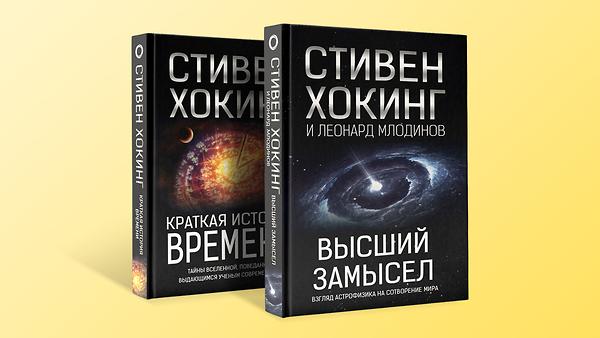 Новинки недели от издательства «АСТ»