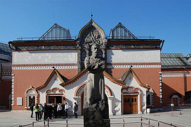 Музеи Москвы в прошлом году посетили 20 миллионов человек