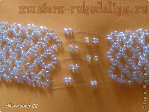 Dec 25, 2013 - Мастер-класс по изготовлению браслета из бижутерной сетки Мастер-класс Украшение Бисероплетение...