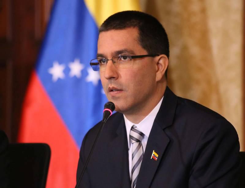 Венесуэла обвинила Трампа в расизме