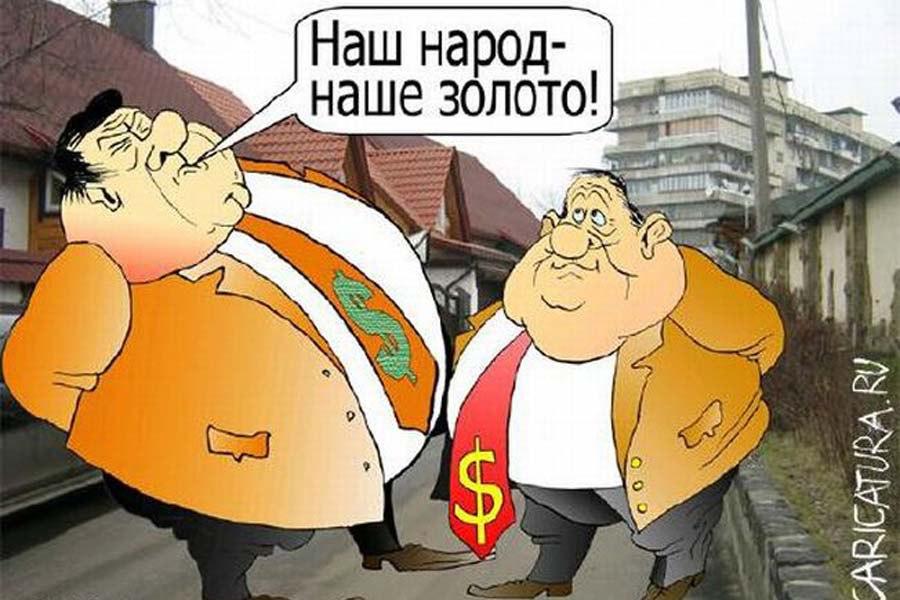 Рынок жилья в России пока жуликоват и очень опасен