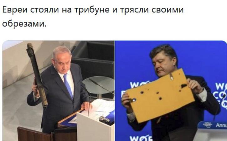 Передовая Запада