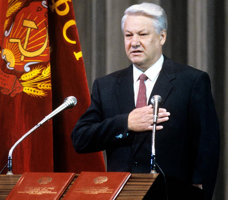 """""""Господи, благослови Америку!""""- Б.Ельцин в Конгрессе США"""