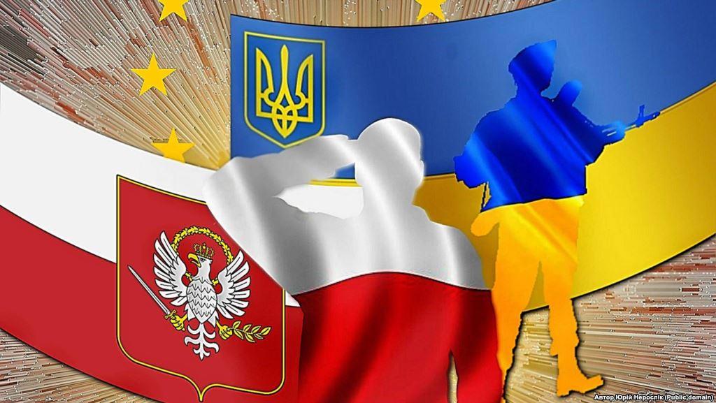 Поляки и украинцы борются: кто из них любимый холоп заокеанского хозяина?