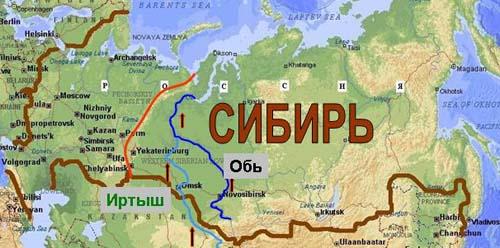 Почему в районах сибири и дальнего востока на крайнем севере