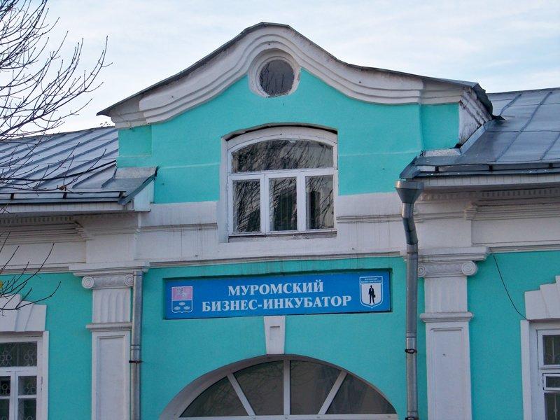 Бизнес-инкубатор Города России, Илья Муромец, Муром, красивые места, пейзажи, путешествия, россия