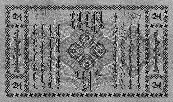Банкнота Монгольского национального банка 25 рублей 1916