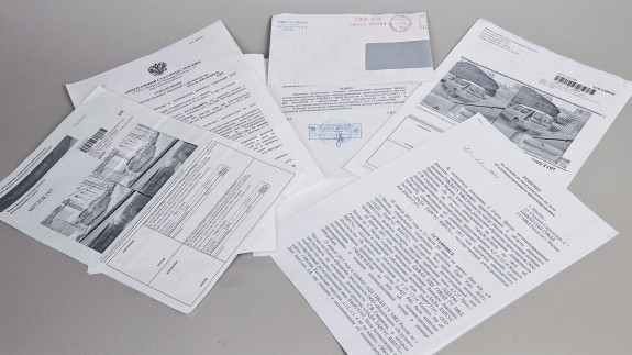 Москвичу приходят чужие штрафы за нарушения правил парковки