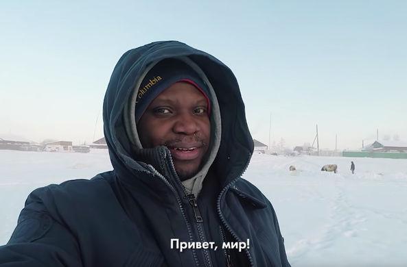 Учитель из Африки завел видеоблог о Якутии